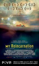 myreincarnation_poster_pov.jpg