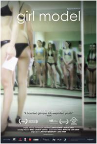 girl_model_poster_original.jpg