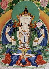 Avalokitesvara.jpg