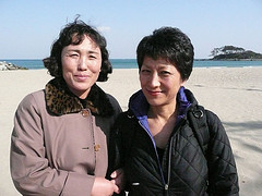Cha Jung Hee and Deann jpg